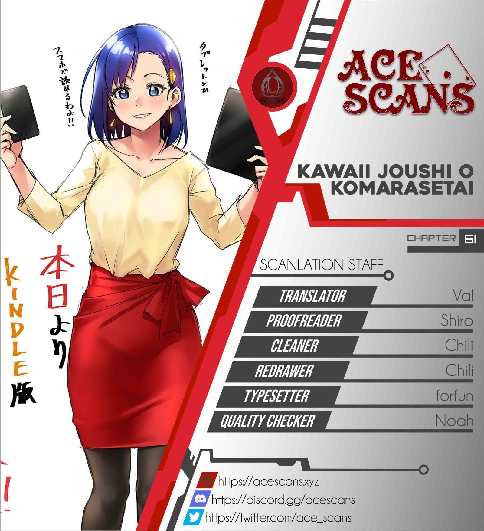 Kawaii Joushi O Komarasetai Chapter 61 page 1 - Mangakakalots.com