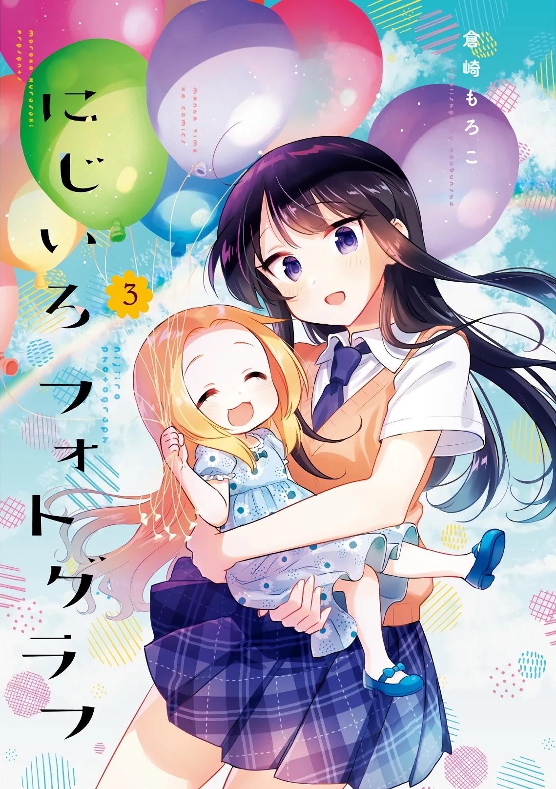 Nijiiro Photograph Chapter 14 page 2 - Mangakakalots.com