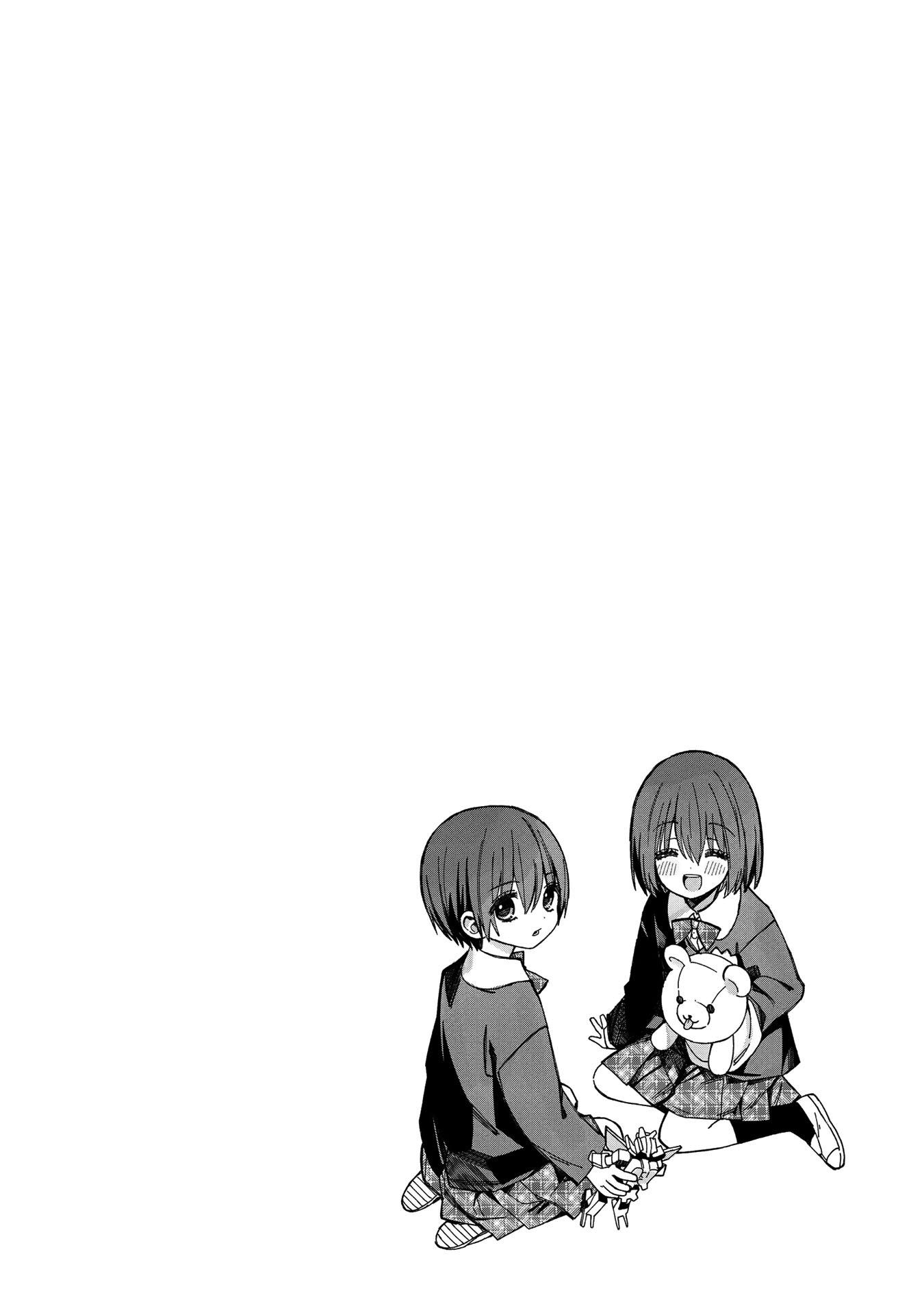 School Zone Vol.3 Chapter 60: Don't Point That Out! page 8 - Mangakakalots.com