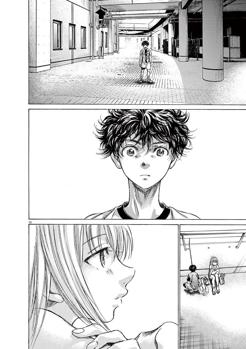 Ao Ashi Vol.14 Chapter 138: Wanting To Meet You page 17 - Mangakakalots.com