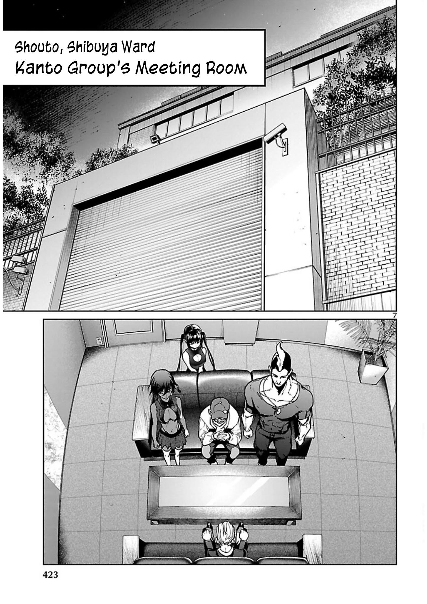 Succubus & Hitman Chapter 16: A Storm Right Around The Corner page 8 - Mangakakalots.com