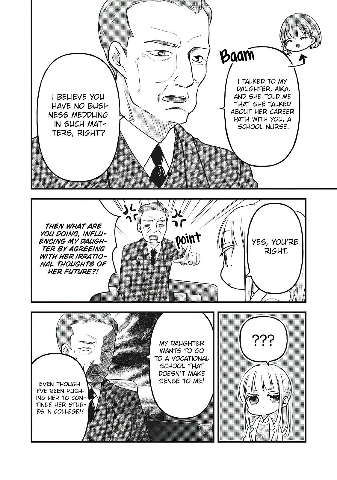 We May Be An Inexperienced Couple But... Chapter 80: Consultation page 15 - Mangakakalots.com