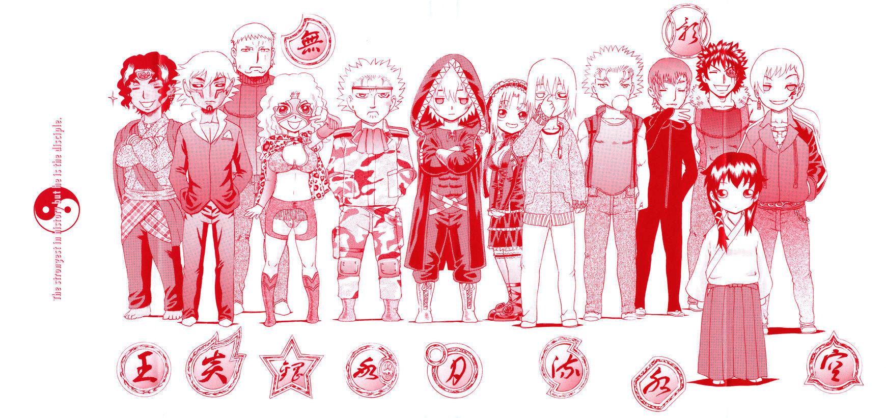History's Strongest Disciple Kenichi Vol.61 Chapter 583.5 : Volume 61 Bonus Story page 2 - Mangakakalot