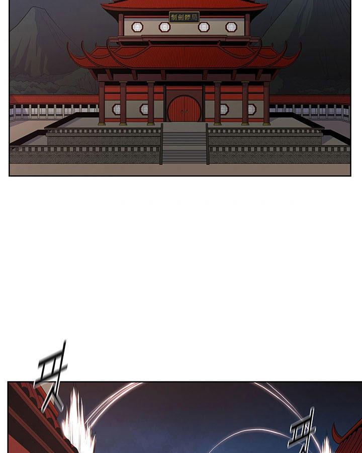 The God Of War Chapter 9 page 89 - Mangakakalots.com