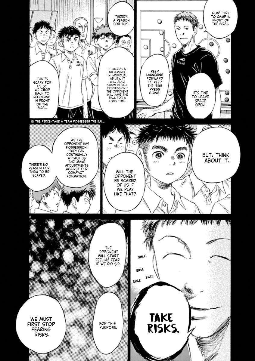 Ao Ashi Vol.9 Chapter 85: What We Lack page 9 - Mangakakalots.com