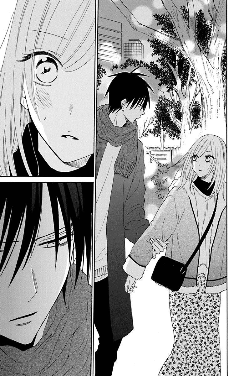 Namaikizakari Chapter 124 page 22 - Mangakakalots.com