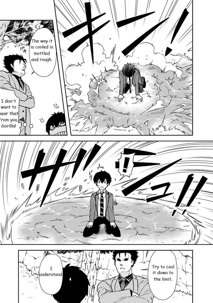 I, Who Possessed A Trash Skill 【Thermal Operator】, Became Unrivaled. Chapter 12 page 3 - Mangakakalots.com