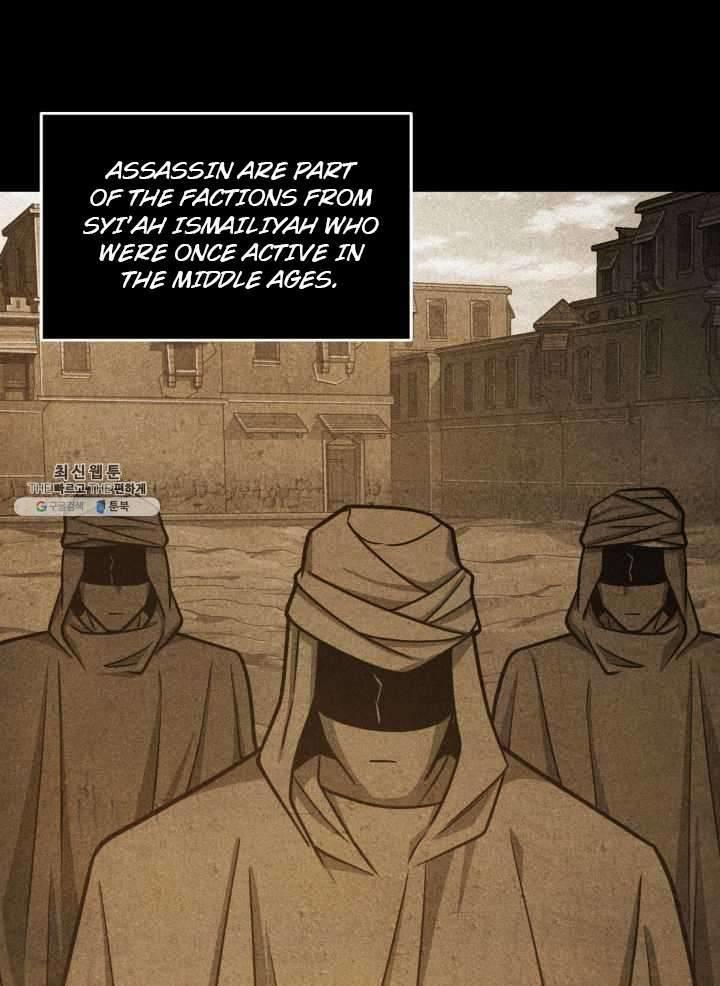 Tomb Raider King Chapter 215 page 24 - Mangakakalots.com