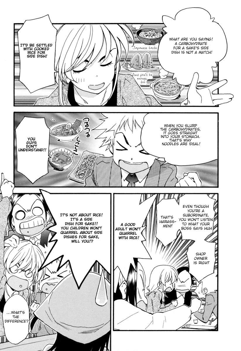 Chii-Chan No Oshinagaki Hanjouki Vol.1 Chapter 2: Third Item : Side Dish For Sake Is? Fourth Item : Hamburger page 8 - Mangakakalots.com
