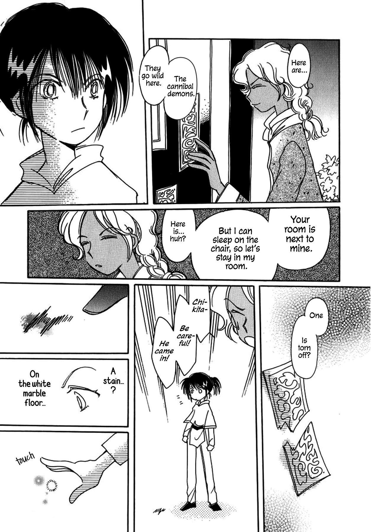 Chikita Gugu Chapter 25 page 17 - Mangakakalots.com