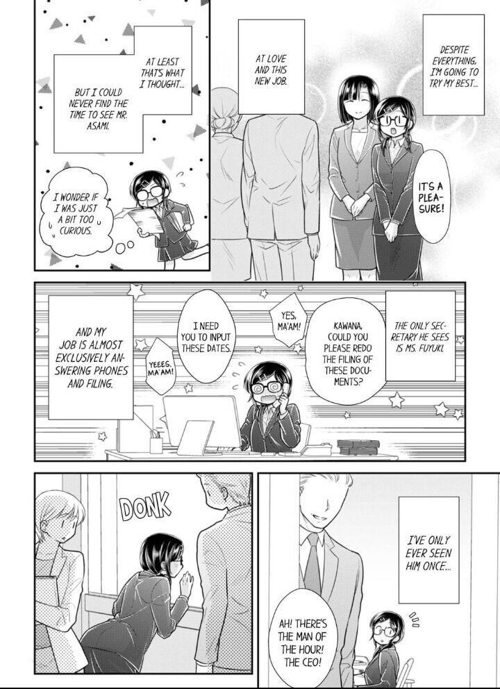 Warukute H Na Oji-Sama Wa, Seiyoku Mo Yappari Sugoindesu! Chapter 24 page 2 - Mangakakalots.com
