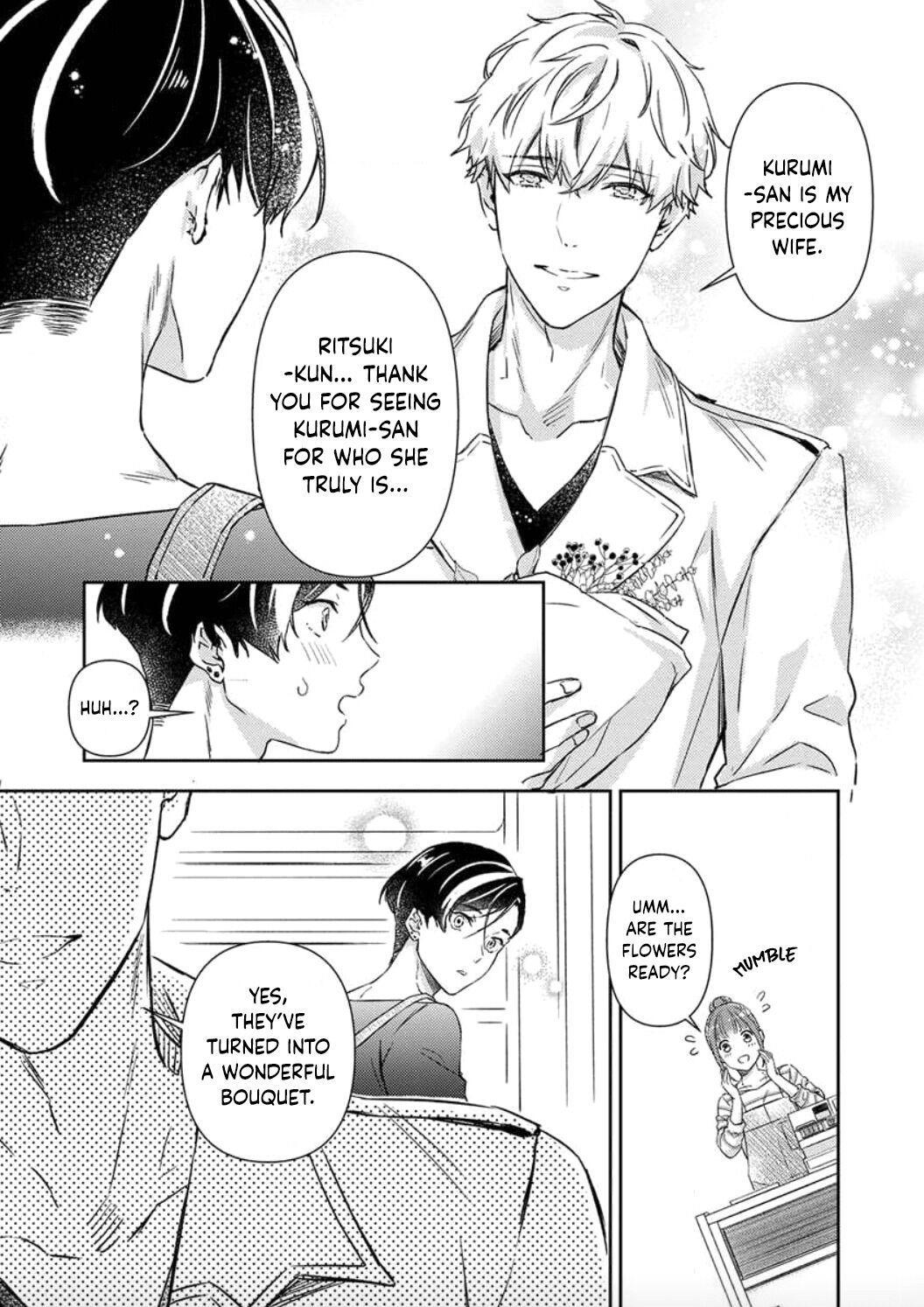 Shojo Kon ~Kohinata Fuufu Wa Shite Mitai~ Chapter 6 page 17 - Mangakakalots.com