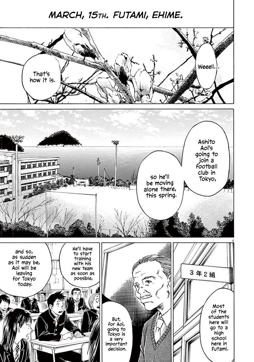 Ao Ashi Vol.3 Chapter 21: Orange-Coloured Scenery (Part 2) page 4 - Mangakakalots.com