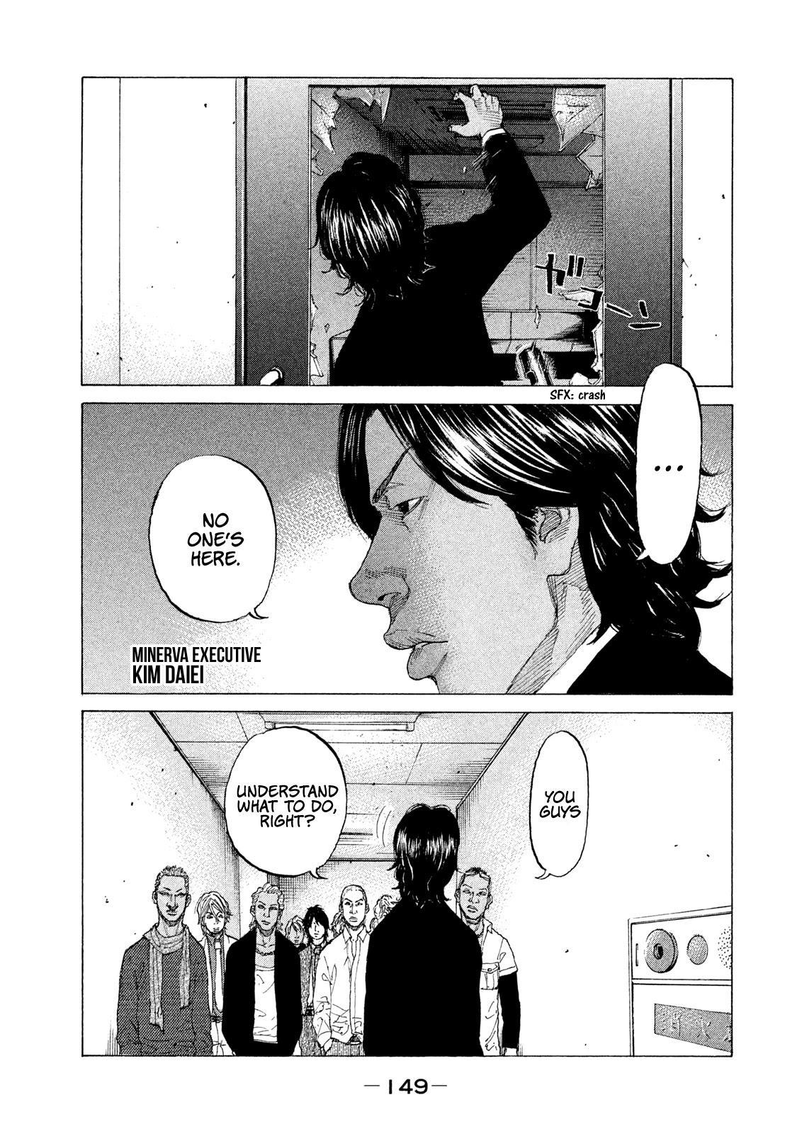 Shinjuku Swan Chapter 211: All The Ulterior Motives page 4 - Mangakakalots.com