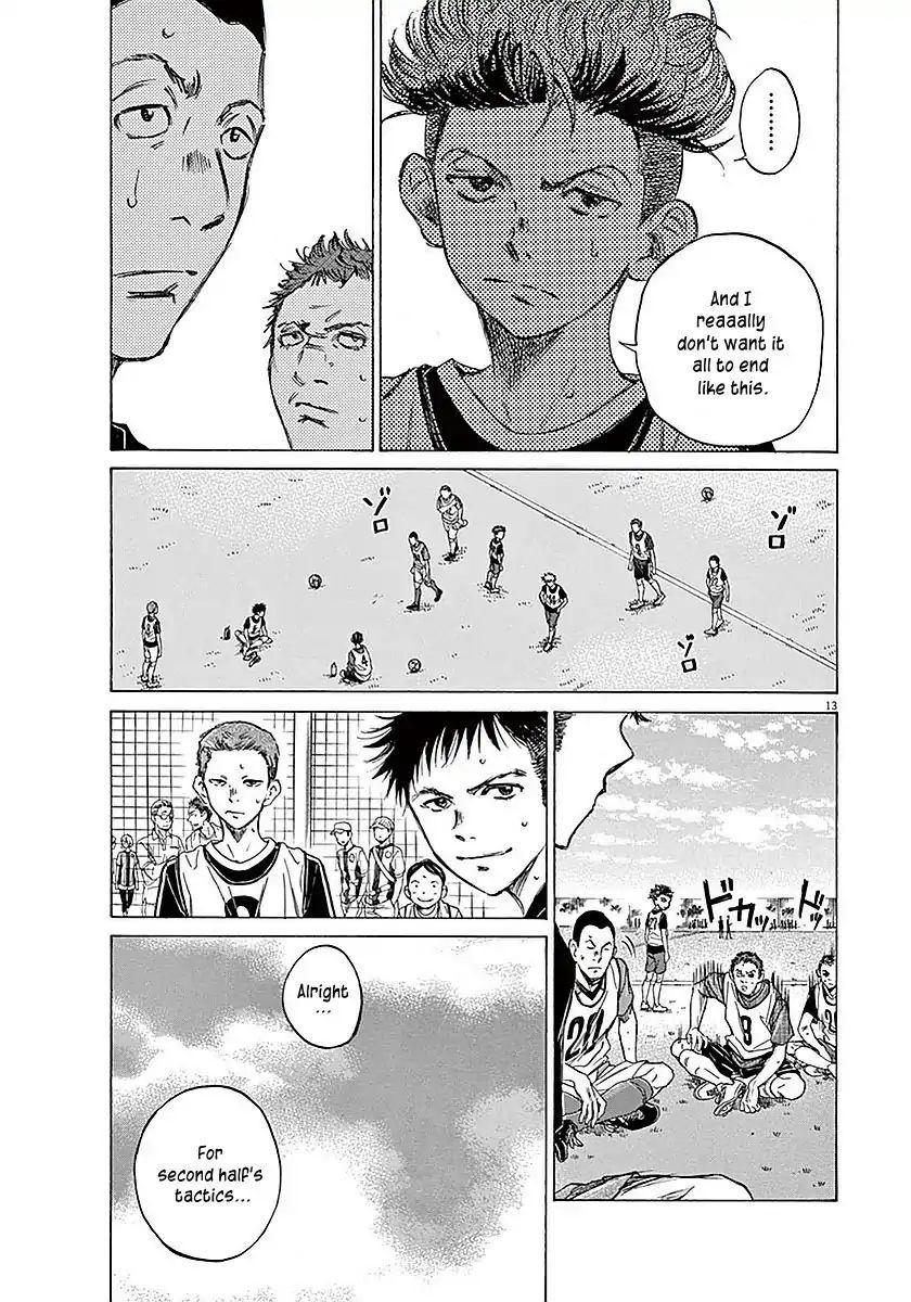 Ao Ashi Vol.2 Chapter 11: Akutsu page 14 - Mangakakalots.com