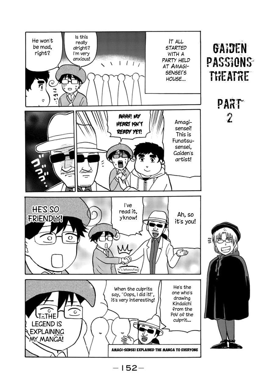 Kindaichi Shounen No Jikenbo Gaiden: Hannin-Tachi No Jikenbo Vol.2 Chapter 25: Hiren Lake Murder Case (4) page 16 - Mangakakalots.com