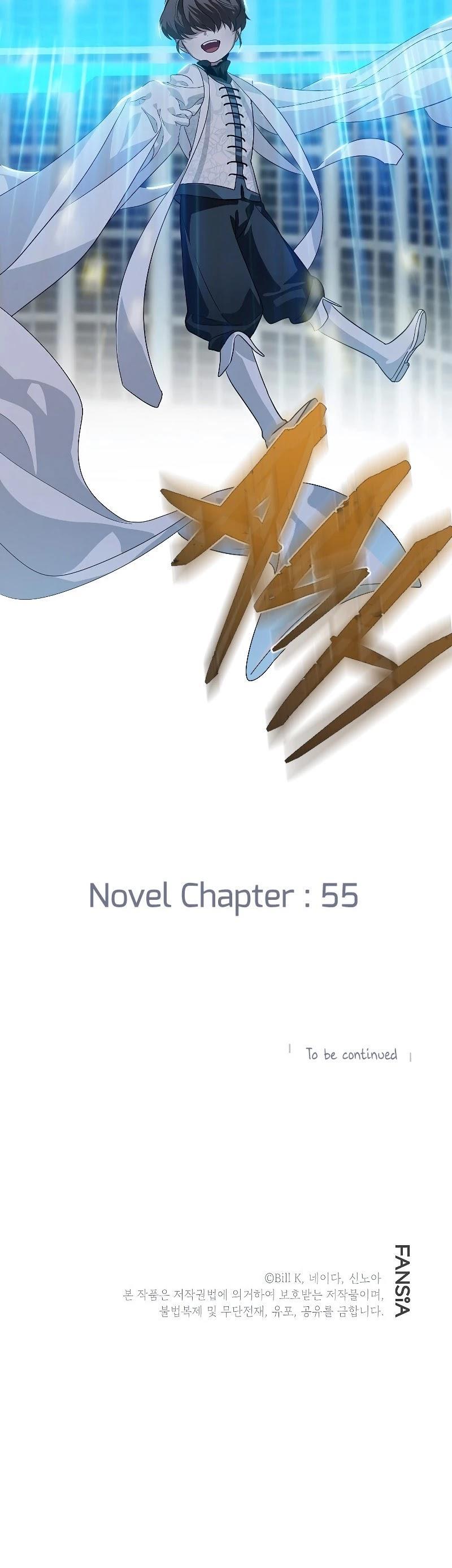 Sss-Class Suicide Hunter Chapter 48 page 42 - Mangakakalots.com