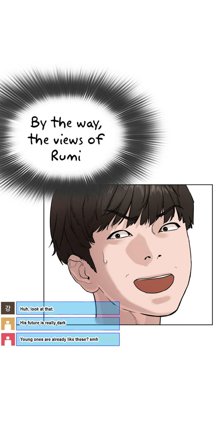 How To Fight Chapter 27: Rumi We Can't Do This!! page 20 - Mangakakalots.com