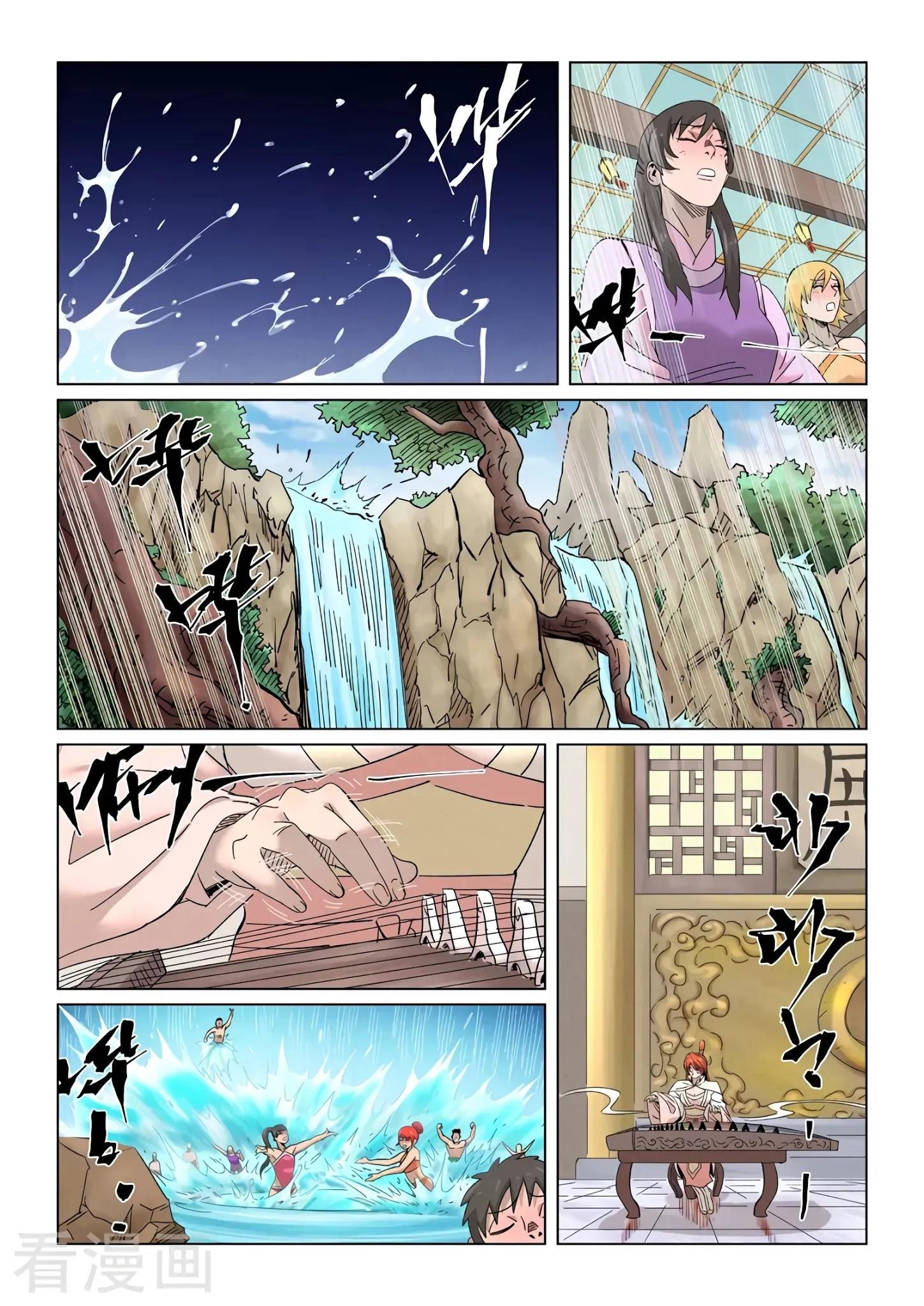 Tales Of Demons And Gods Chapter 339.5 page 3 - Mangakakalots.com