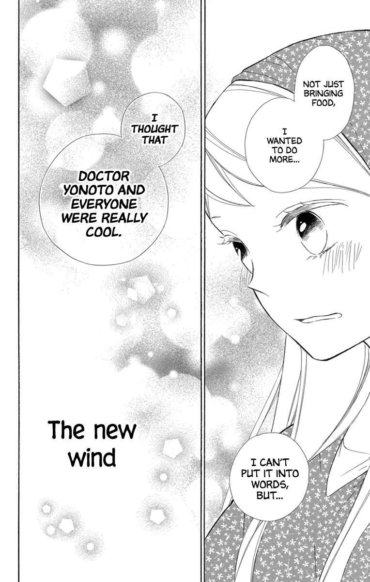 Colette Wa Shinu Koto Ni Shita Chapter 70 page 28 - Mangakakalots.com