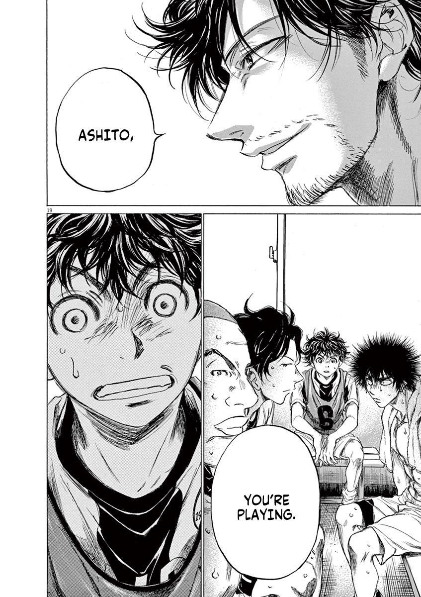 Ao Ashi Vol.13 Chapter 128: Substitution page 21 - Mangakakalots.com