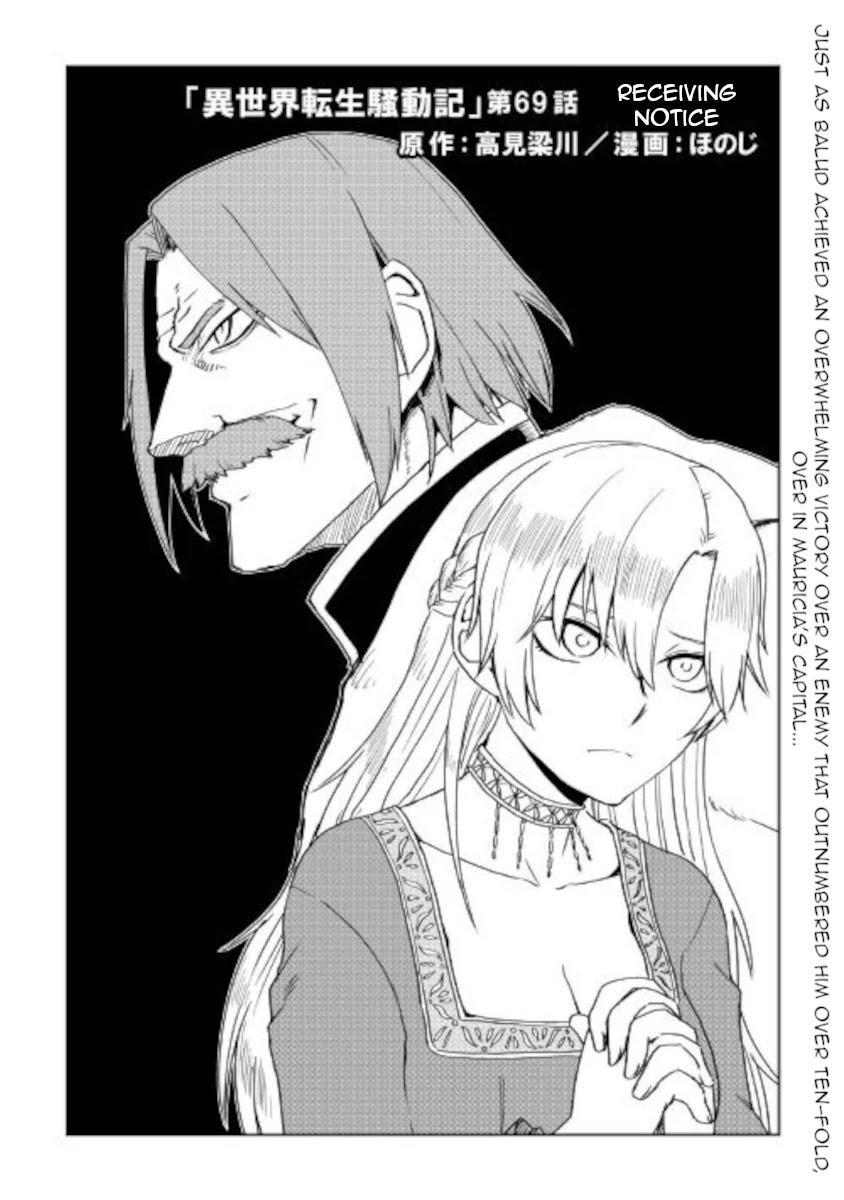 Isekai Tensei Soudouki Chapter 69: Receiving Notice page 1 - Mangakakalot