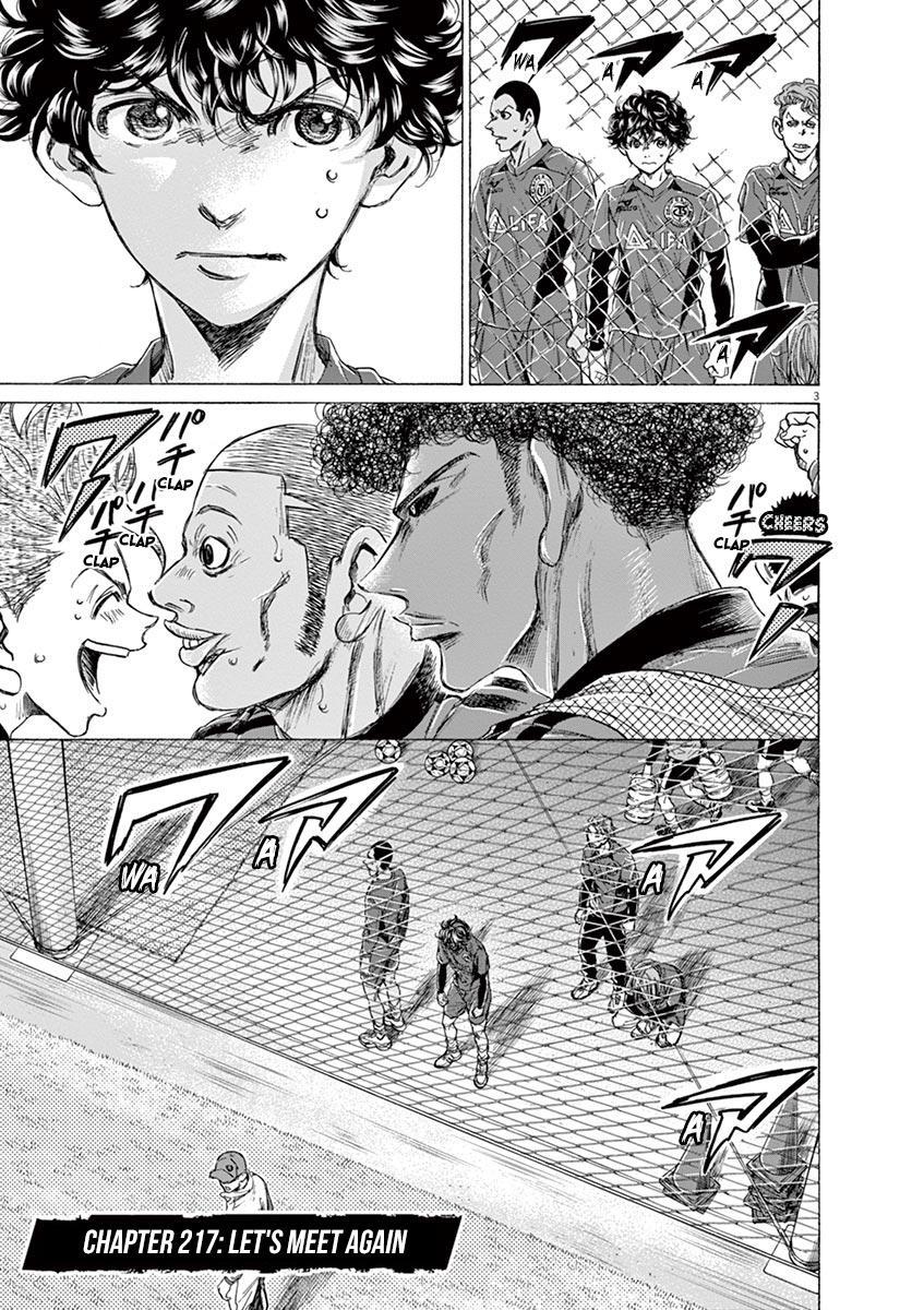 Ao Ashi Vol.21 Chapter 217: Hopefully We Meet Again page 3 - Mangakakalots.com