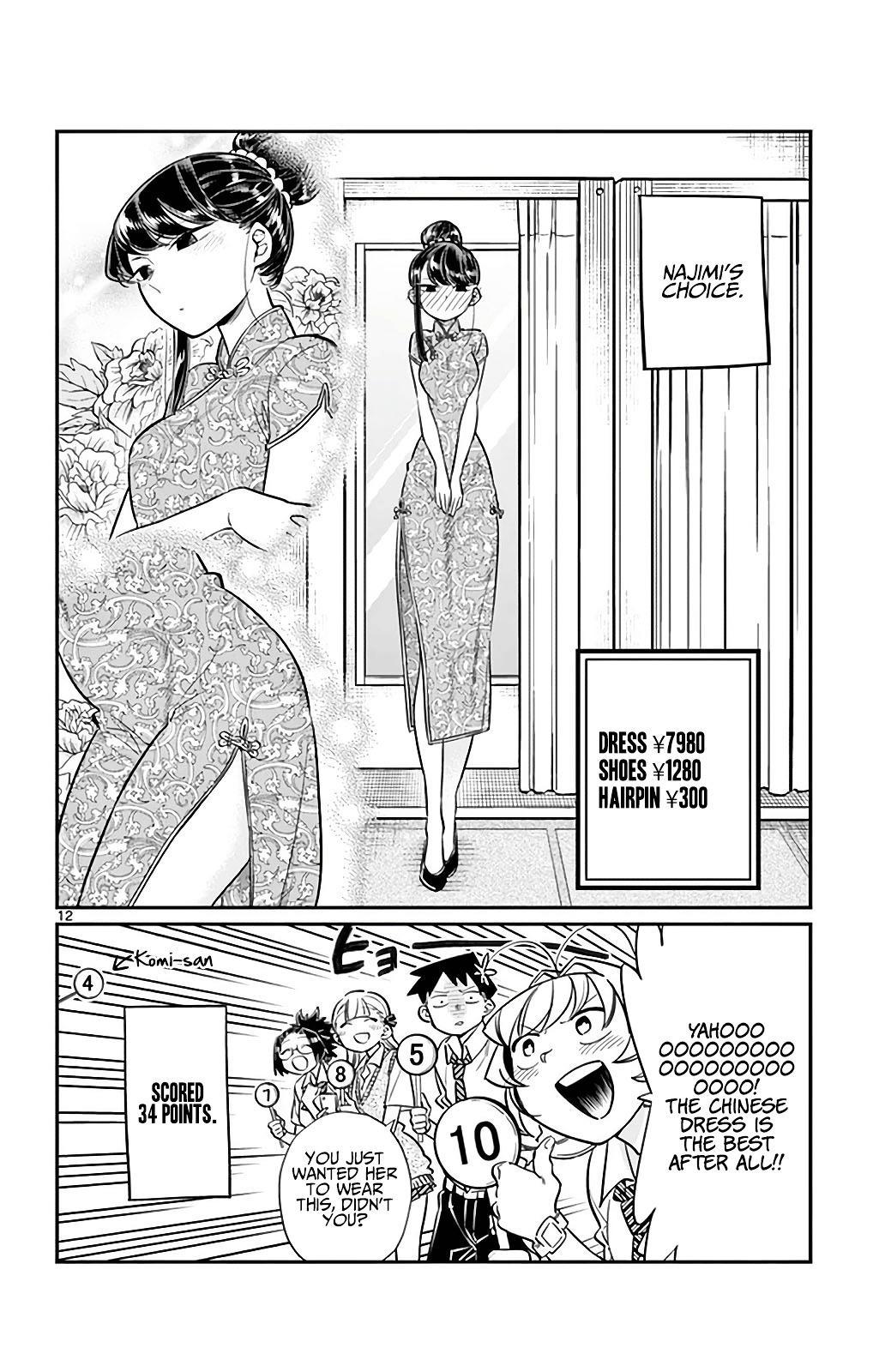 Komi-San Wa Komyushou Desu Vol.2 Chapter 33: It's Shopping Time page 12 - Mangakakalot