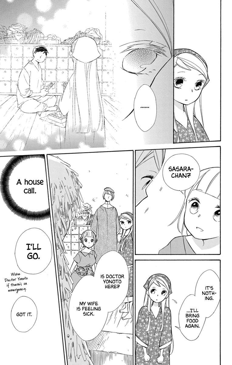 Colette Wa Shinu Koto Ni Shita Chapter 70 page 9 - Mangakakalots.com