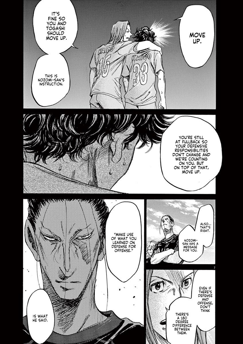 Ao Ashi Vol.8 Chapter 81: Winds Of Change page 8 - Mangakakalots.com