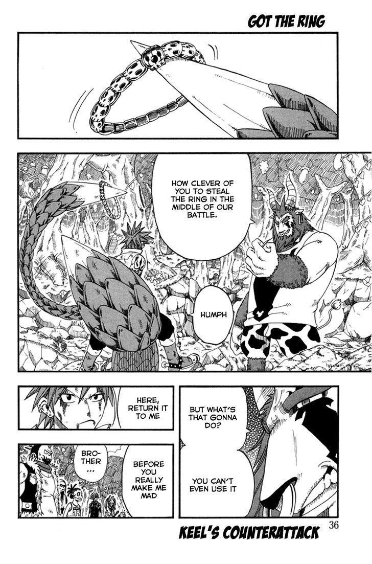 Buster Keel! Vol.3 Chapter 21 : The Battle Of Mt. Kaka page 2 - Mangakakalots.com