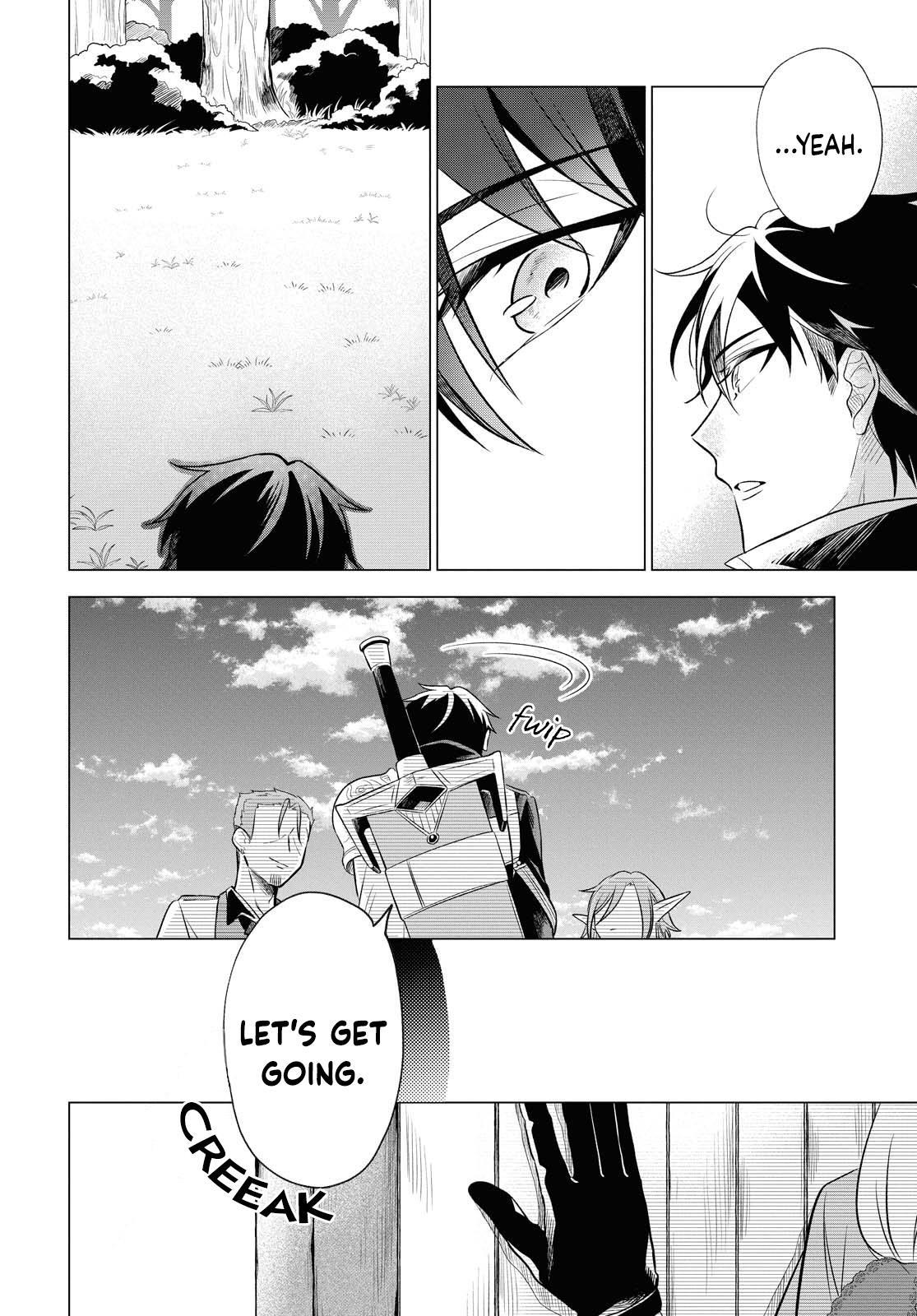 I Want To Become The Hero's Bride ( ̄∇ ̄)ゞ Vol.2 Chapter 10 page 22 - Mangakakalots.com