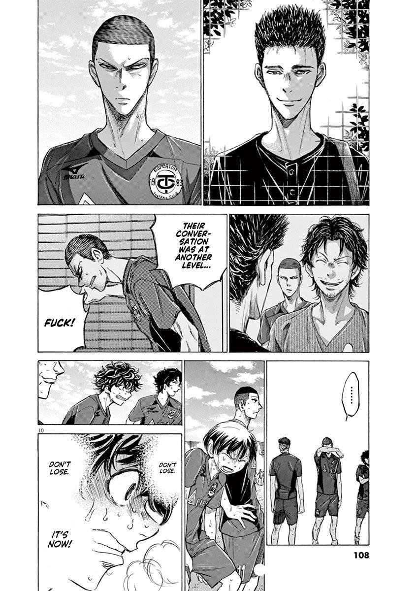 Ao Ashi Chapter 121: Baptism page 11 - Mangakakalots.com