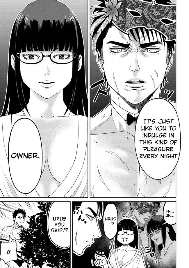 """The Only """"r"""" In The World Vol.3 Chapter 18.2: Kelg's Mansion (Part Two) page 9 - Mangakakalots.com"""
