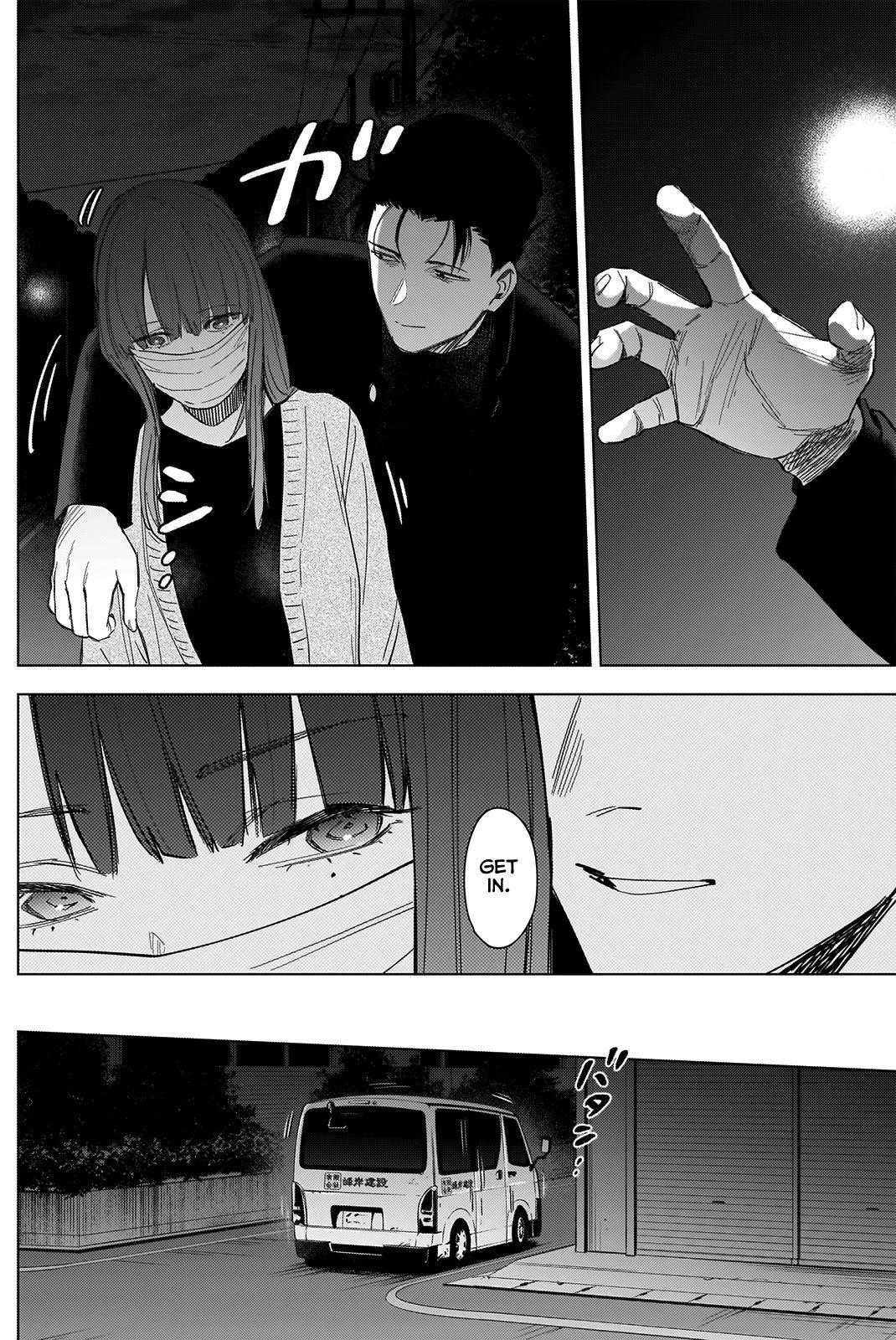 Boy's Abyss Chapter 65: Moonlight page 7 - Mangakakalots.com