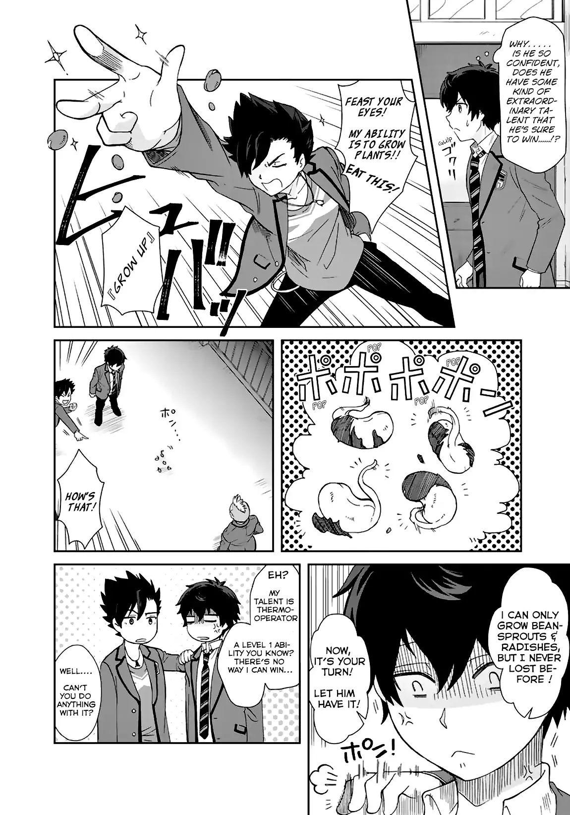 I, Who Possessed A Trash Skill 【Thermal Operator】, Became Unrivaled. Chapter 2 page 8 - Mangakakalots.com