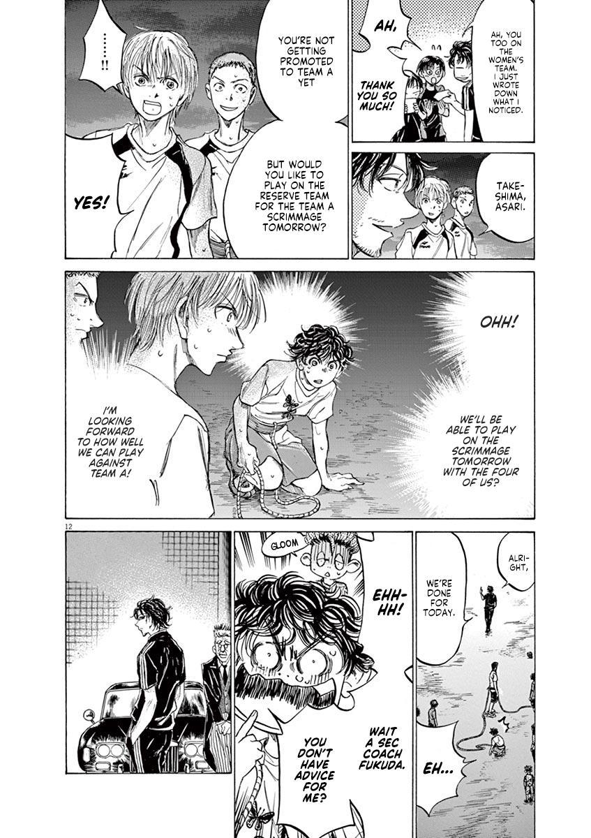 Ao Ashi Vol.14 Chapter 144: Practice Hard page 13 - Mangakakalots.com