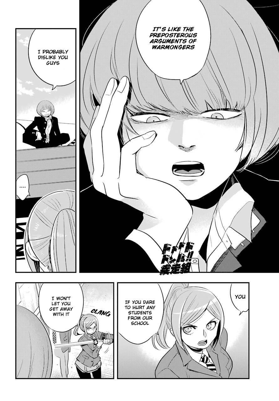 Monstaboo Chapter 9: The Girl And The Secret Of The Student Council (Part 2) page 15 - Mangakakalots.com