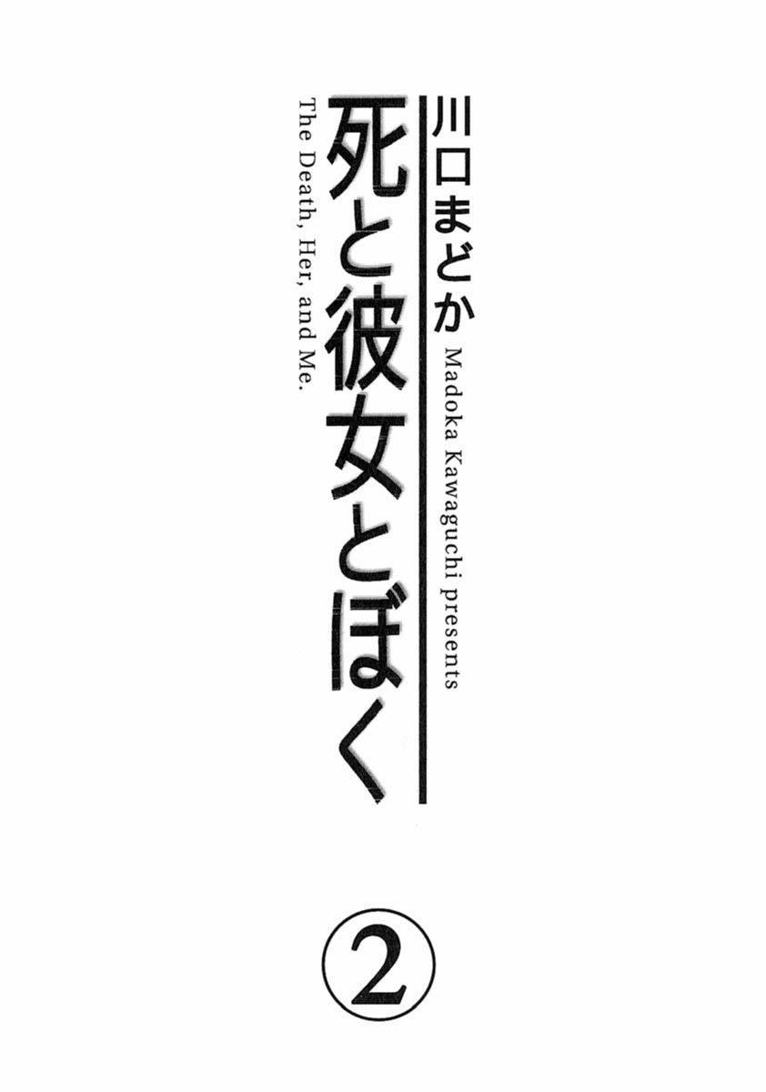 Shi To Kanojo To Boku Chapter 10.1 page 7 - Mangakakalots.com
