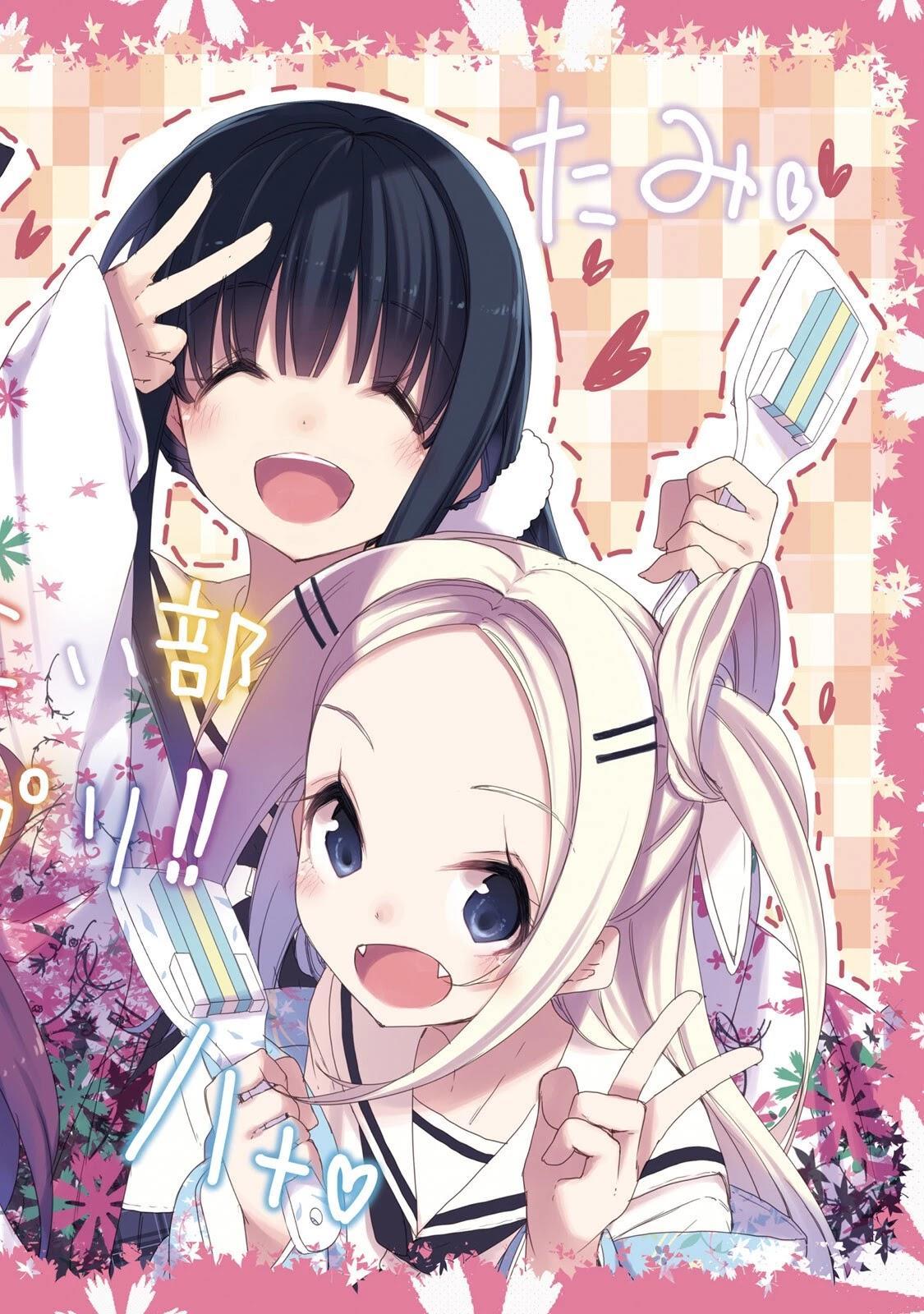 Hana Yamata Chapter 23 page 3 - Mangakakalots.com
