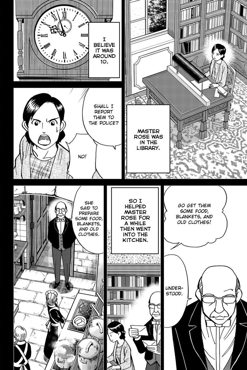 Q.e.d. Iff - Shoumei Shuuryou Vol.9 Chapter 18: Beautiful Painting page 53 - Mangakakalots.com