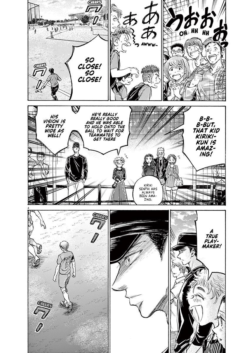 Ao Ashi Vol.15 Chapter 157: Toss Away page 5 - Mangakakalots.com