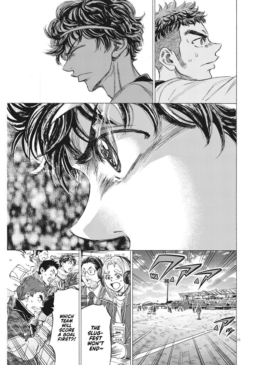 Ao Ashi Chapter 243: Impromptu Battle page 16 - Mangakakalots.com