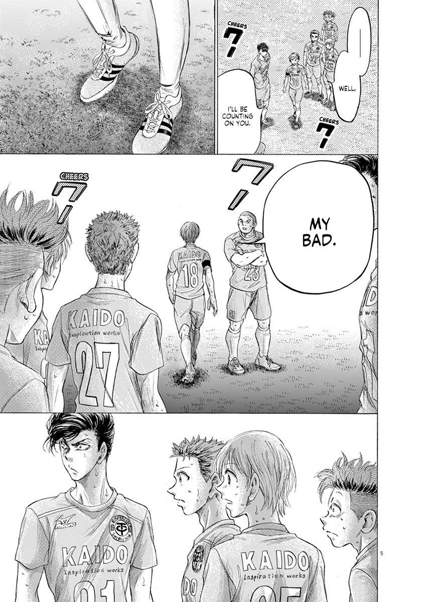 Ao Ashi Vol.16 Chapter 169: Premonition Of Complete page 6 - Mangakakalots.com