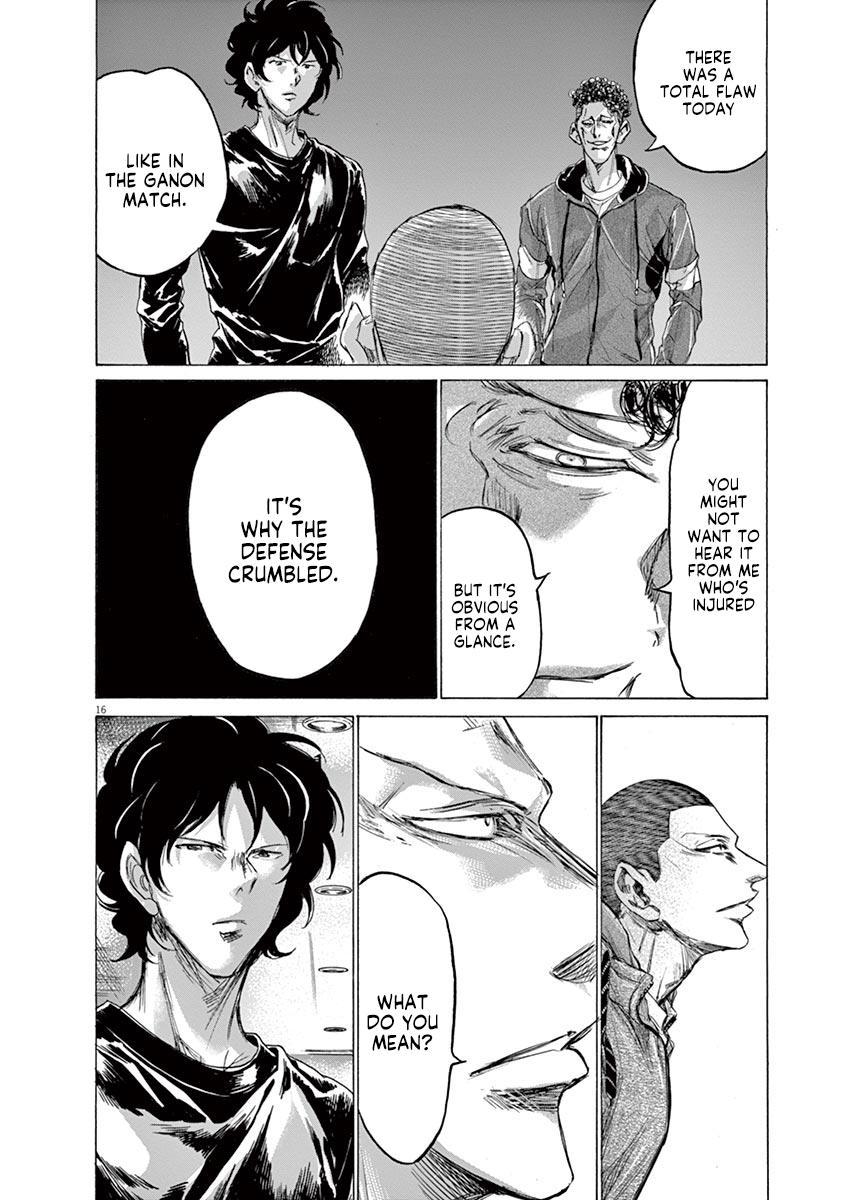 Ao Ashi Vol.21 Chapter 217: Hopefully We Meet Again page 16 - Mangakakalots.com