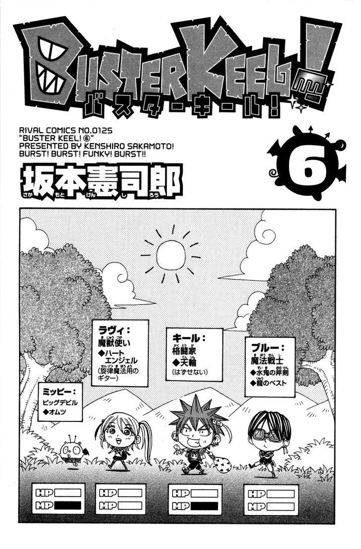 Buster Keel! Vol.3 Chapter 20 : Rage Against The Bull page 2 - Mangakakalots.com