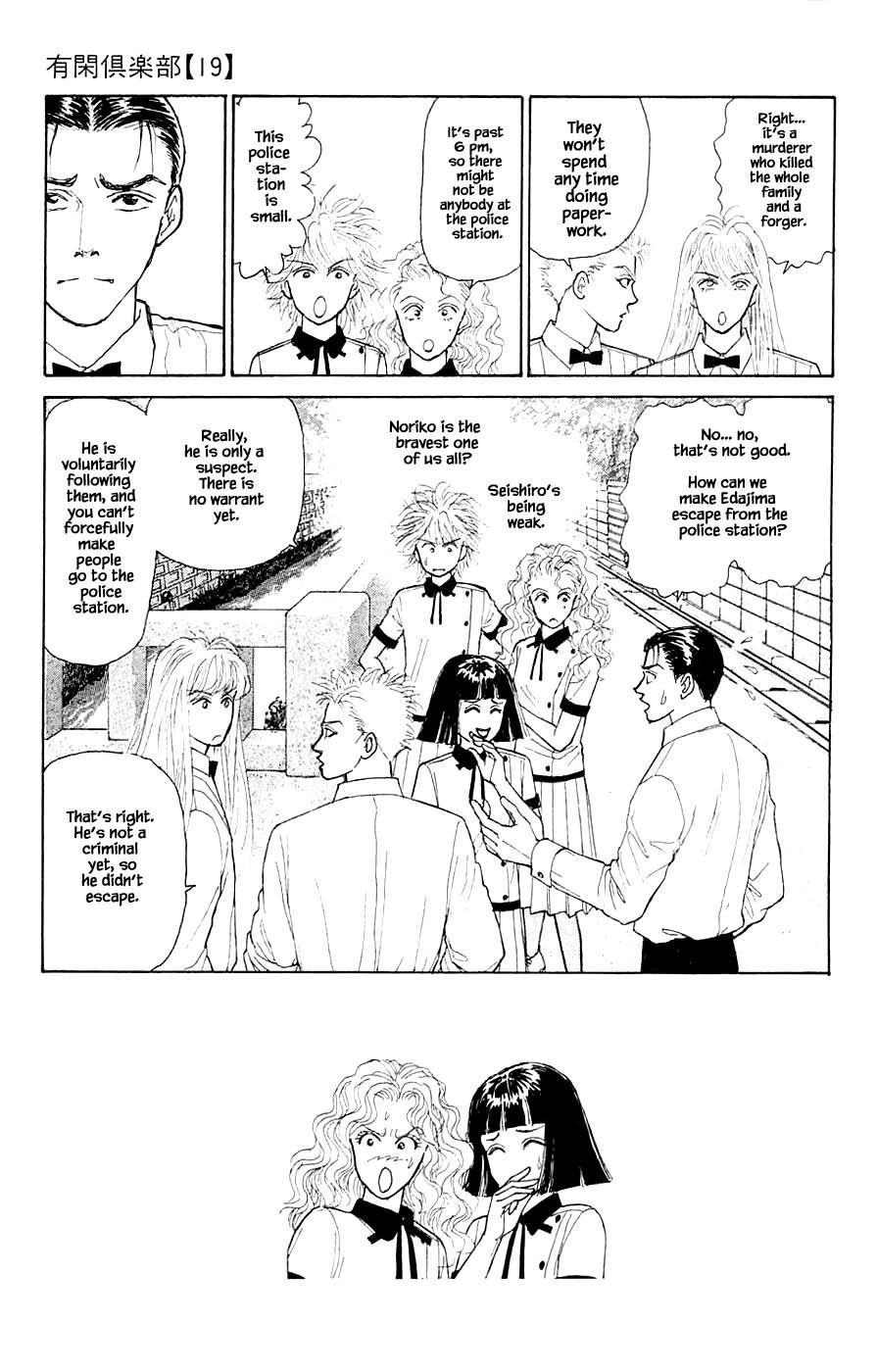 Yukan Club Chapter 44.3 page 1 - Mangakakalots.com