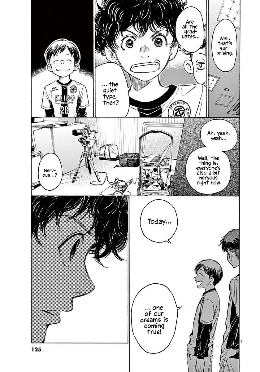 Ao Ashi Vol.3 Chapter 25: The Selected page 8 - Mangakakalots.com