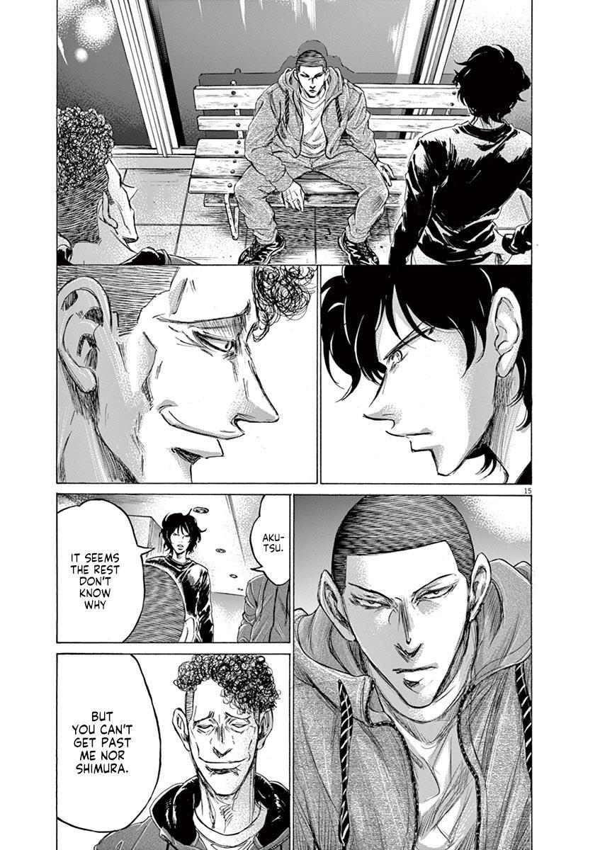Ao Ashi Vol.21 Chapter 217: Hopefully We Meet Again page 15 - Mangakakalots.com