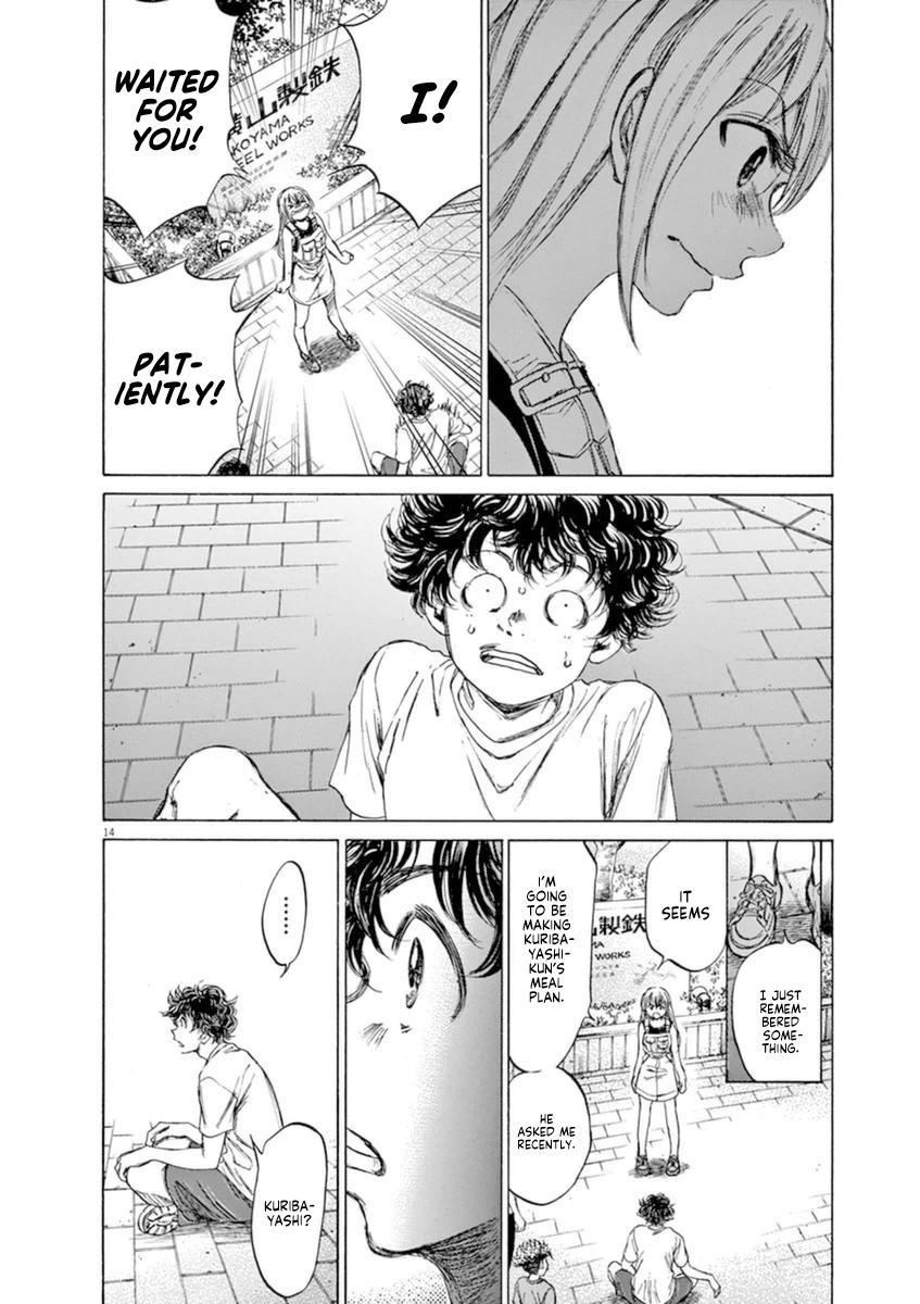 Ao Ashi Vol.9 Chapter 87: Flames Of Desitiny page 15 - Mangakakalots.com
